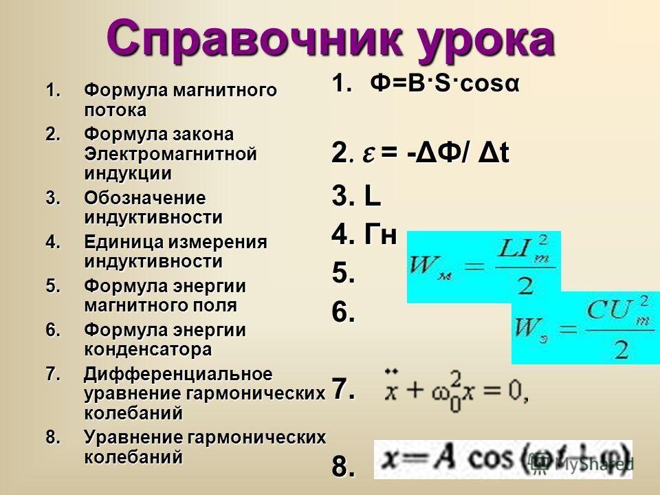 Учебник english student s book 11 класс юхнель наумова демченко