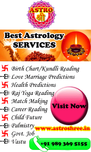 Astro matchmaking for marriage