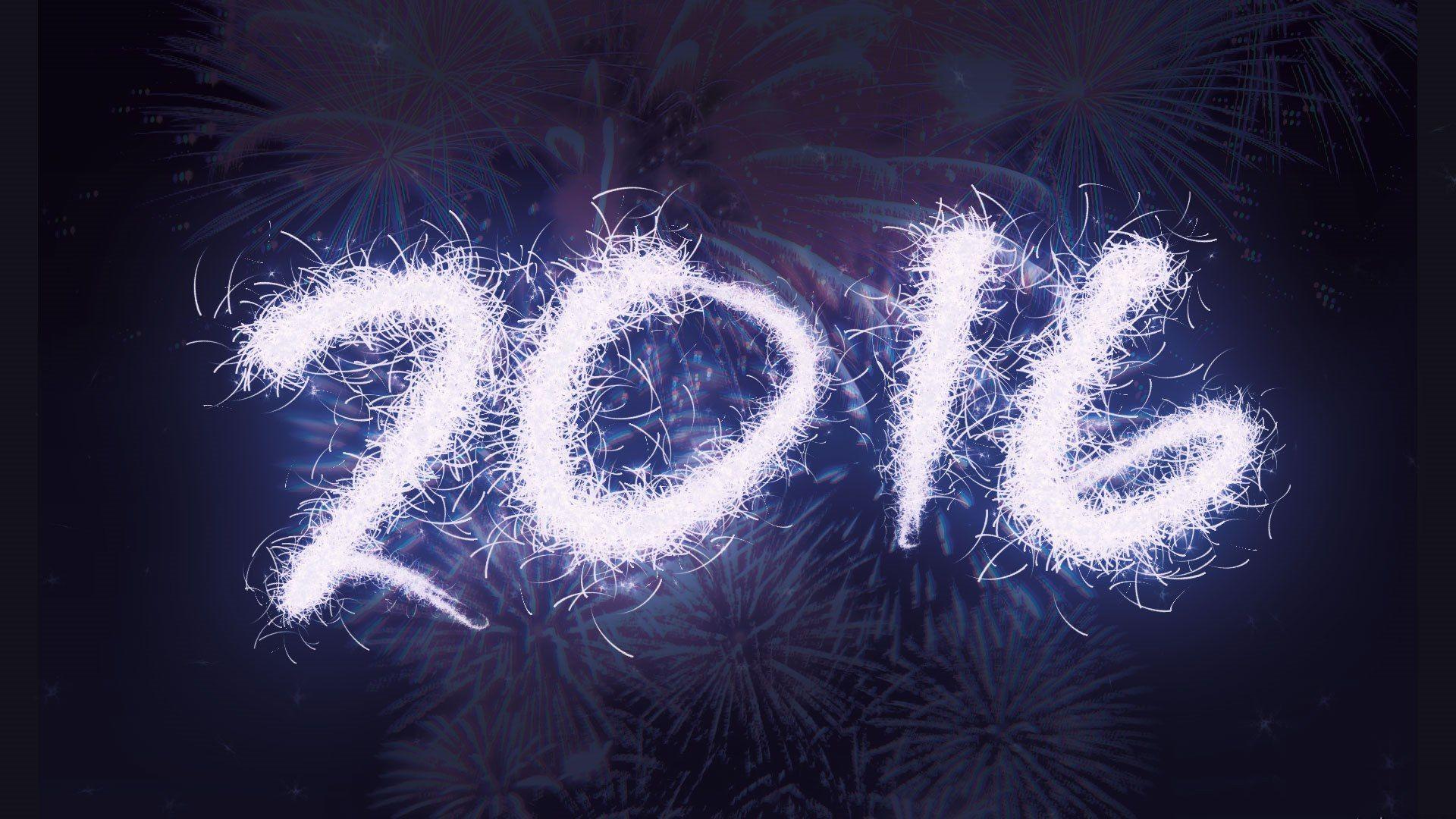 Новогодние картинки 2016