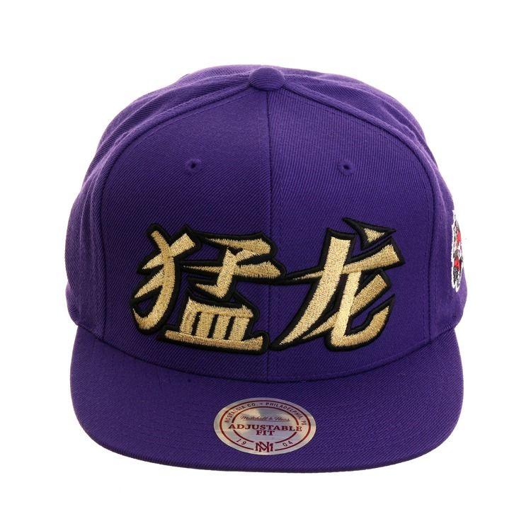 2ca4ec67dfd Mitchell   Ness Chinese New Years Toronto Raptors Snapback - Purple ...