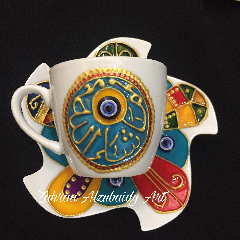 رسم على فنجان قهوة برسمات بغدادية باستعمال الوان ومحددات الزجاج Glass Painting Designs Vase Crafts Mirror Painting