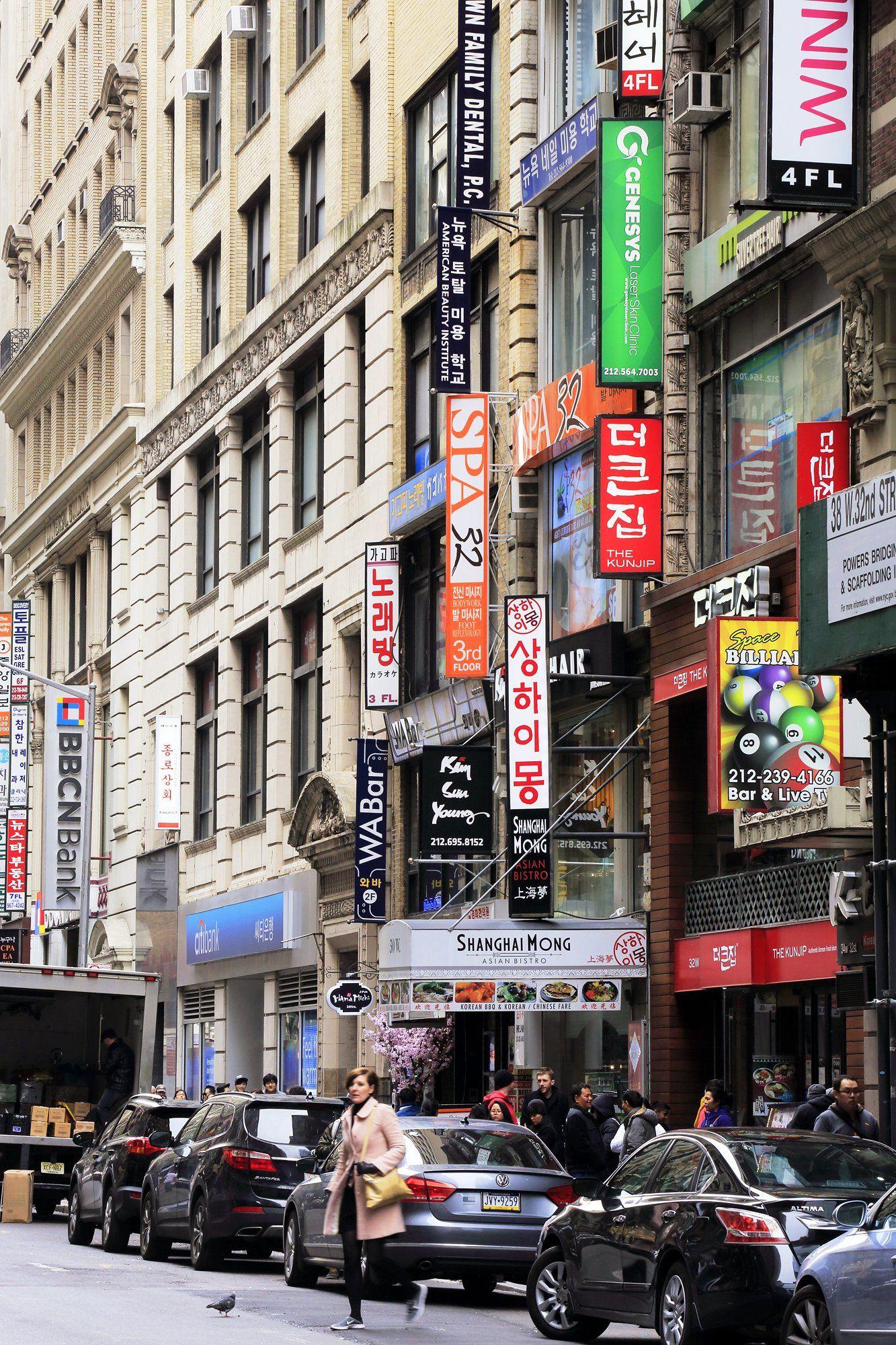 A Food Crawl Through New York's Koreatown
