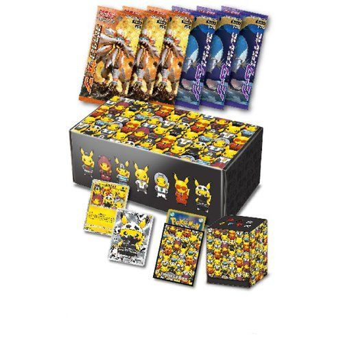 Rayquaza Special Qr Codes For Pokemon Ultra Sun Pokemon Tcg Sun Moon Special Box Special Team Pikachu