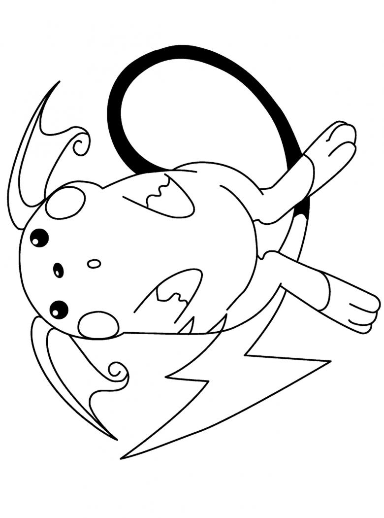 Pokemon Ausmalbilder Mega : Pokemon 111 Ausmalbilder Ziyaret Edilecek Yerler Pinterest