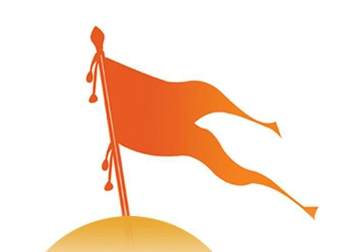 Bhagwa Dwaj All Temples Fly This Coloured Flag The Colour Symbolize Sacrifice Indian Flag Images Shri Ram Photo Shivaji Maharaj Hd Wallpaper