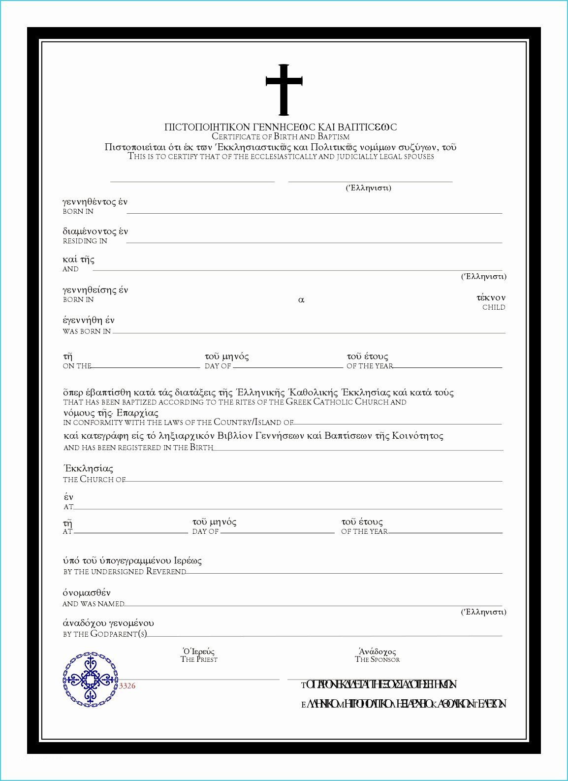 Certificate Of Baptism Word Template Beautiful Baptism Certificate Template Publisher Download Christening Word Template Certificate Template Templates Microsoft word baptism certificate template