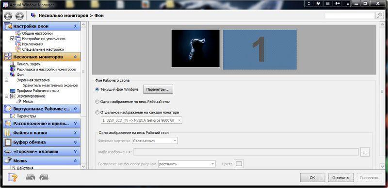 microsoft office enterprise 2007 + key - thadogg download