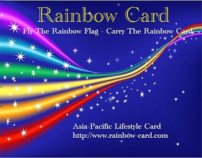 The Rainbow Lifestyle Card offers promotions and discounts to LGBT - free membership cards online