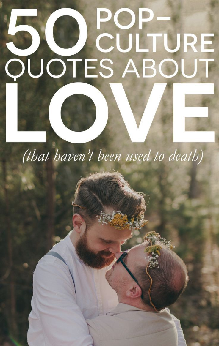 Best Love Quote Memes