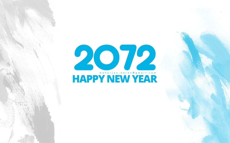 nepali new year 2072 subhakamana New year wallpaper