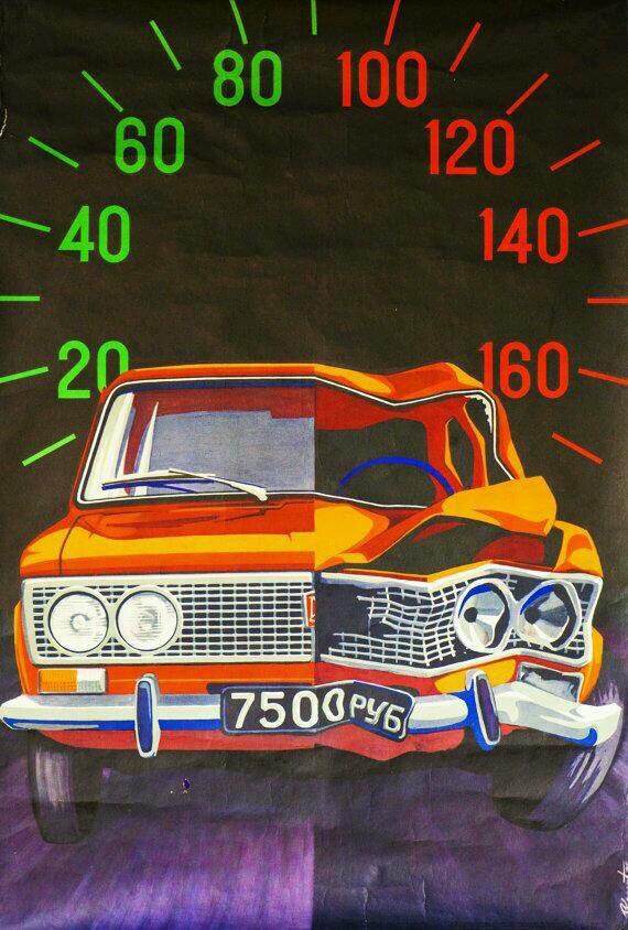 Road safety by Preeti Road safety poster, Road safety