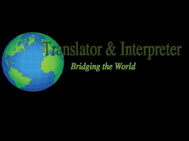 English Translator Interpreter Career Inspiration My Career Translation