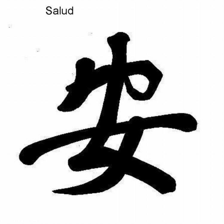Letras En Chino Letras Chinas Fotos De Letras Significado De