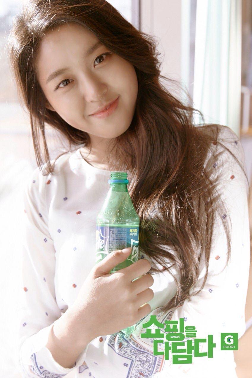 Seolhyun aoa dating quotes