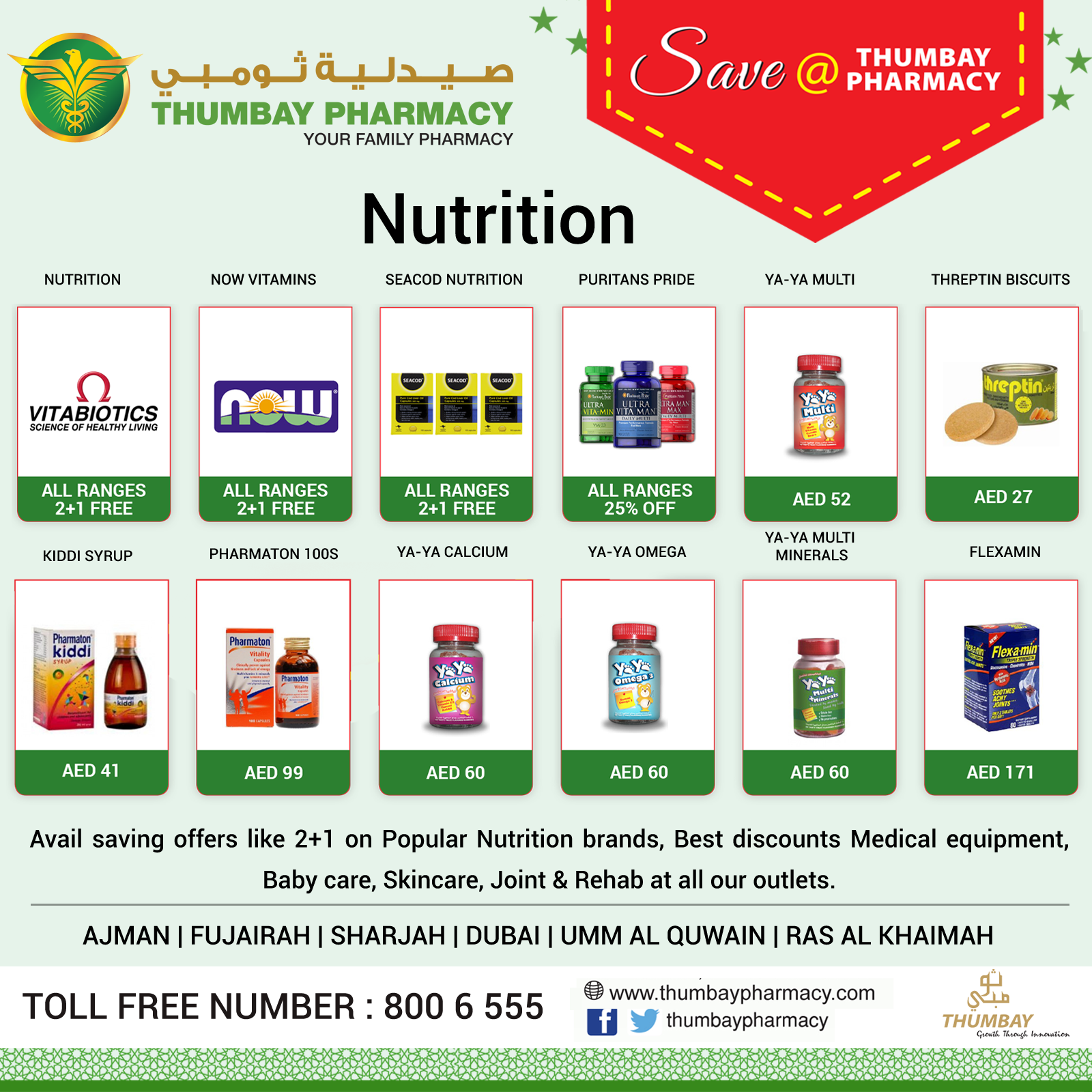 Avail Saving Offers At Your Nearest Thumbay Pharmacy Outlet Like 2