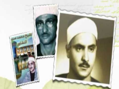 أمير القراء الشيخ المنشاوى فى تلاوة اخر سورة البقرة نادرة Polaroid Film Film Cards