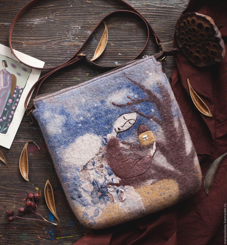 a109639aee33 Купить Авторская валяная сумка