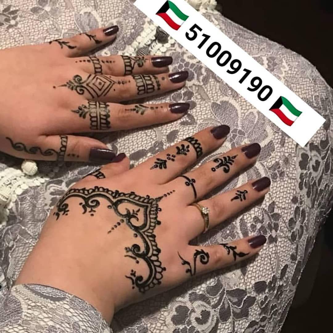 الحناء تسنيم للحناء في شهر رمضان و قرقعان استقبلي الشهر الفضيل مع اجمل نقوش الحناء نقوش حناءعلى شكل هلال و نجمة من مختلف ا Henna Henna Designs Henna Color