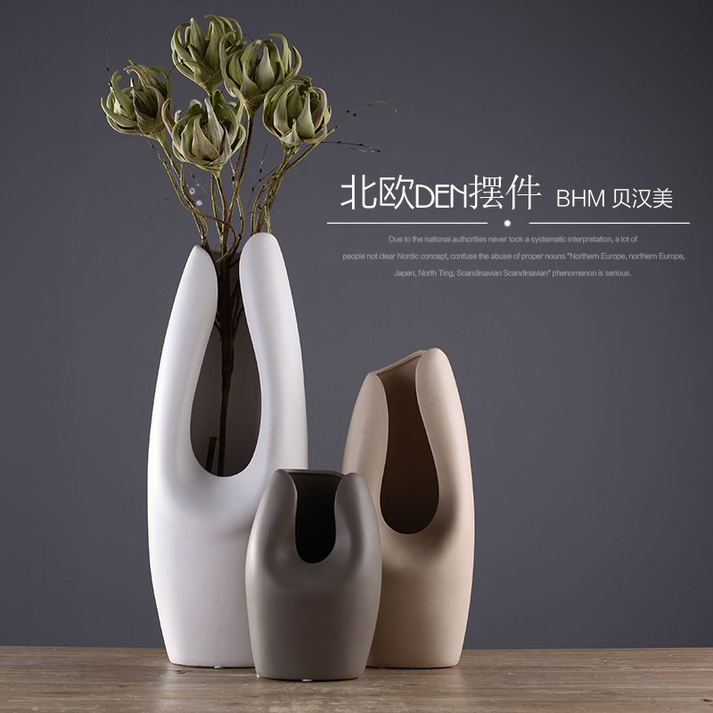 Chocolate Color Ceramic Creative Concise Abstract Flower Vase Pot Home Decor  Craft Room Decoration Handicraft Porcelain