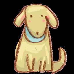 Dog Drawing Google Search Dog Icon Dog Quiz Dog Logo