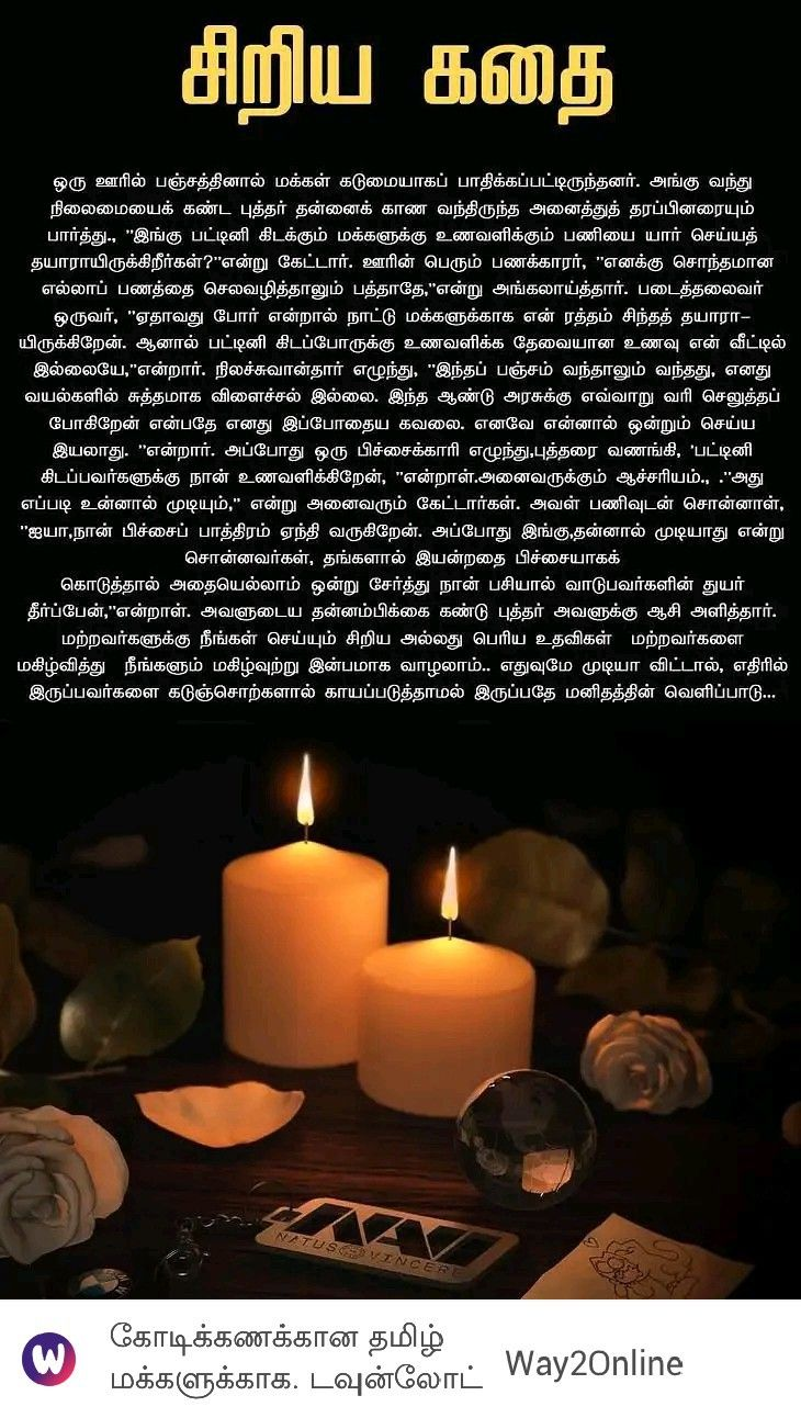 Pin by Lavanya on Tamil quotes in 2020 | Chanakya quotes ...