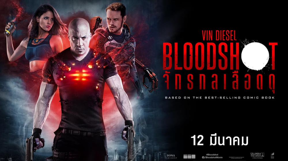 Hd 1080p Bloodshot Pelicula Completa En Espanol Latino Mega Videos Linea Espanol Shireng Sungut Free Movies Online Movies Online Full Movies