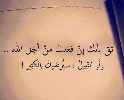 الكثير الحمد لله و الشكر لله اللهم اغفر لي و اعف عني يا رحيم Words Arabic Calligraphy Quotes