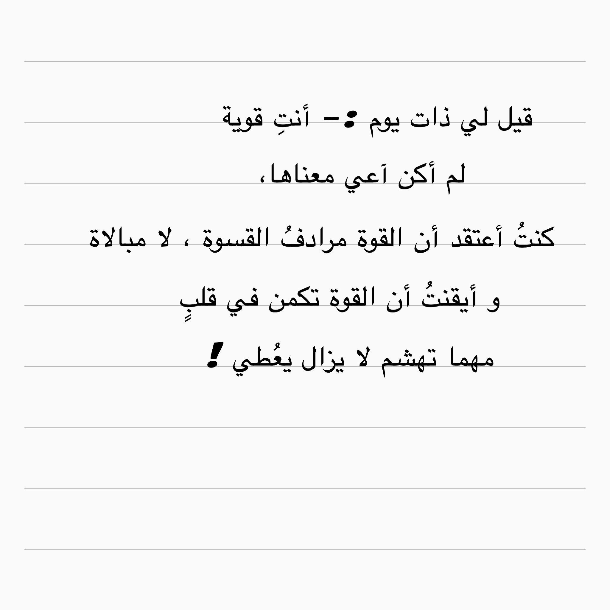 Pin By Hadeel On هدوء Math Math Equations Sal