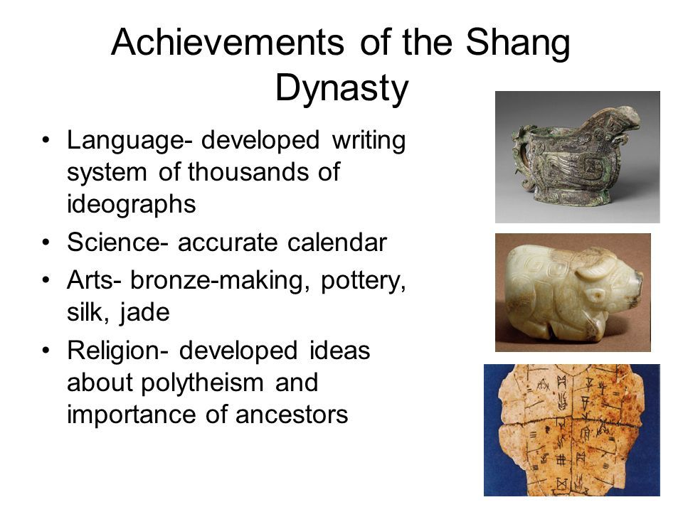 the shang dynasty Find out more about the history of shang dynasty, including videos, interesting articles, pictures, historical features and more get all the facts on historycom.