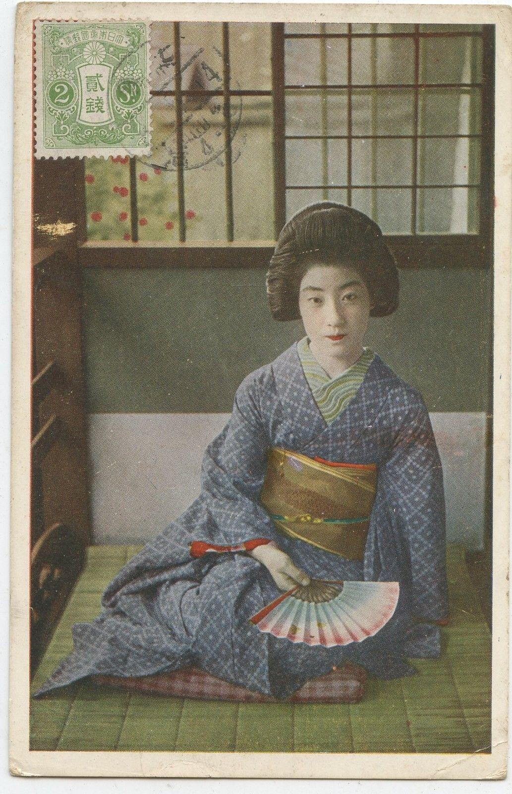 Postcard Carte Postale Japan Japon Geisha | eBay | Taisho era, Geisha, Japan photo