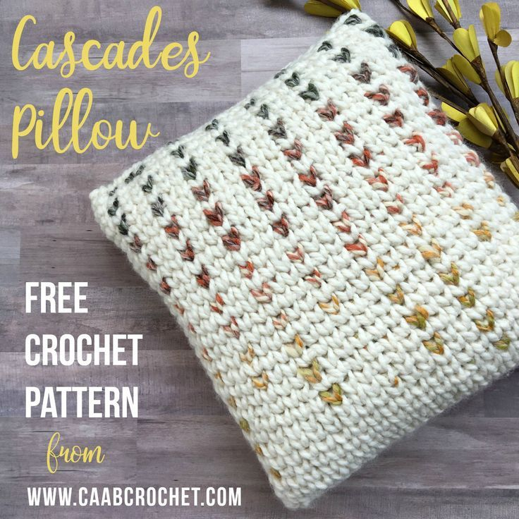 Cascades Pillow | crochet for home | Pinterest | Ganchillo