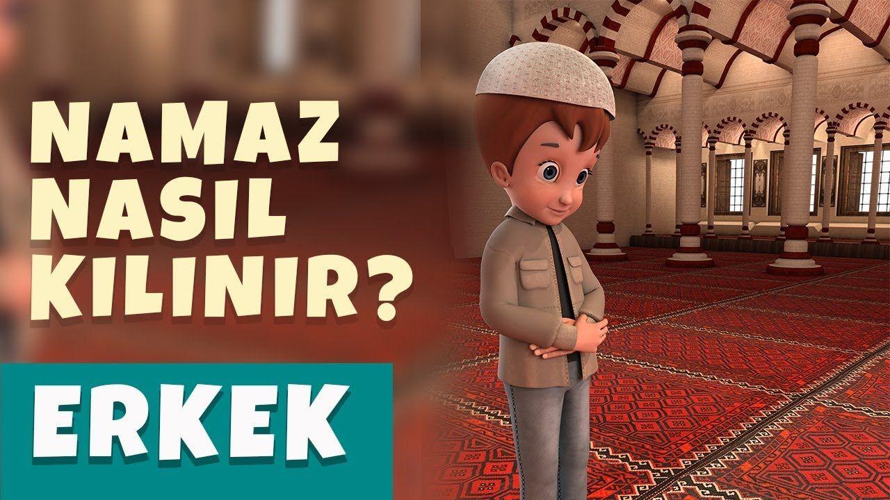 Nasil Namaz Kilinir Erkek 3d Animasyon Youtube 3d Animasyon Animasyon Tintin