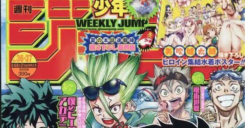 مانجا ون بيس One Piece الفصل 987 مترجم اون لاين Comic Book Cover Comic Books Book Cover