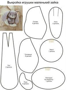 выкройка яйца в развернутом виде на ткани: 11 тыс изображений найдено в Яндекс.Картинках