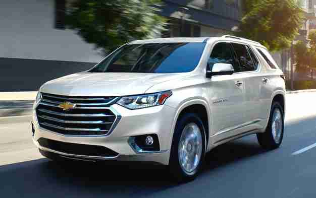 Chevy Build And Price >> 2018 Chevrolet Traverse Build And Price 2018 Chevrolet Traverse