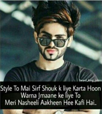 Yaar Uski Eyes U Aki Cool Boy Image Attitude Quotes