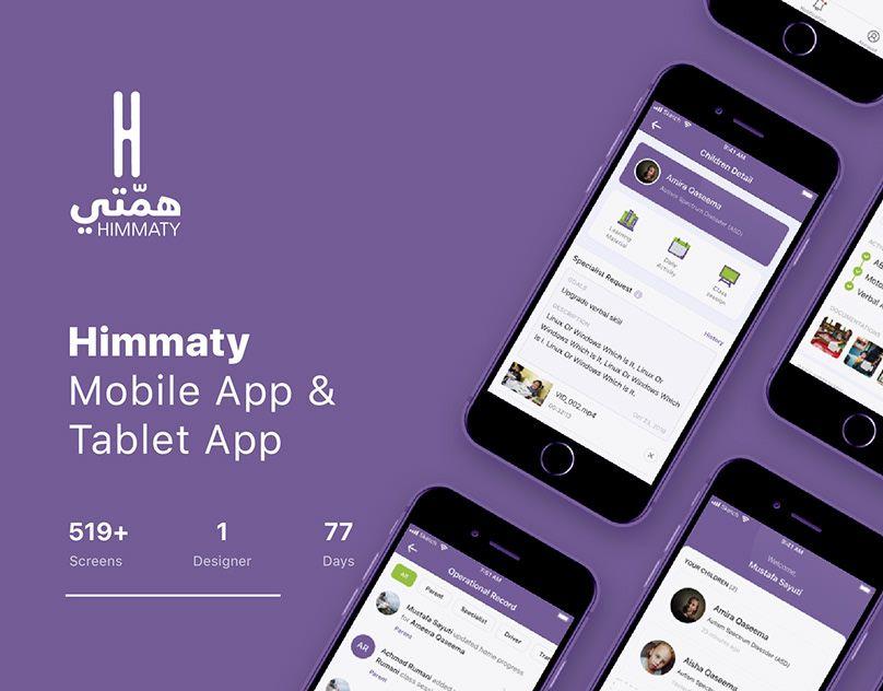 Bukbukan mobile app on Behance in 2020 Mobile app, App