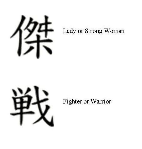 Warrior Symbol Tattoos For Women Tats Pinterest Tattoos