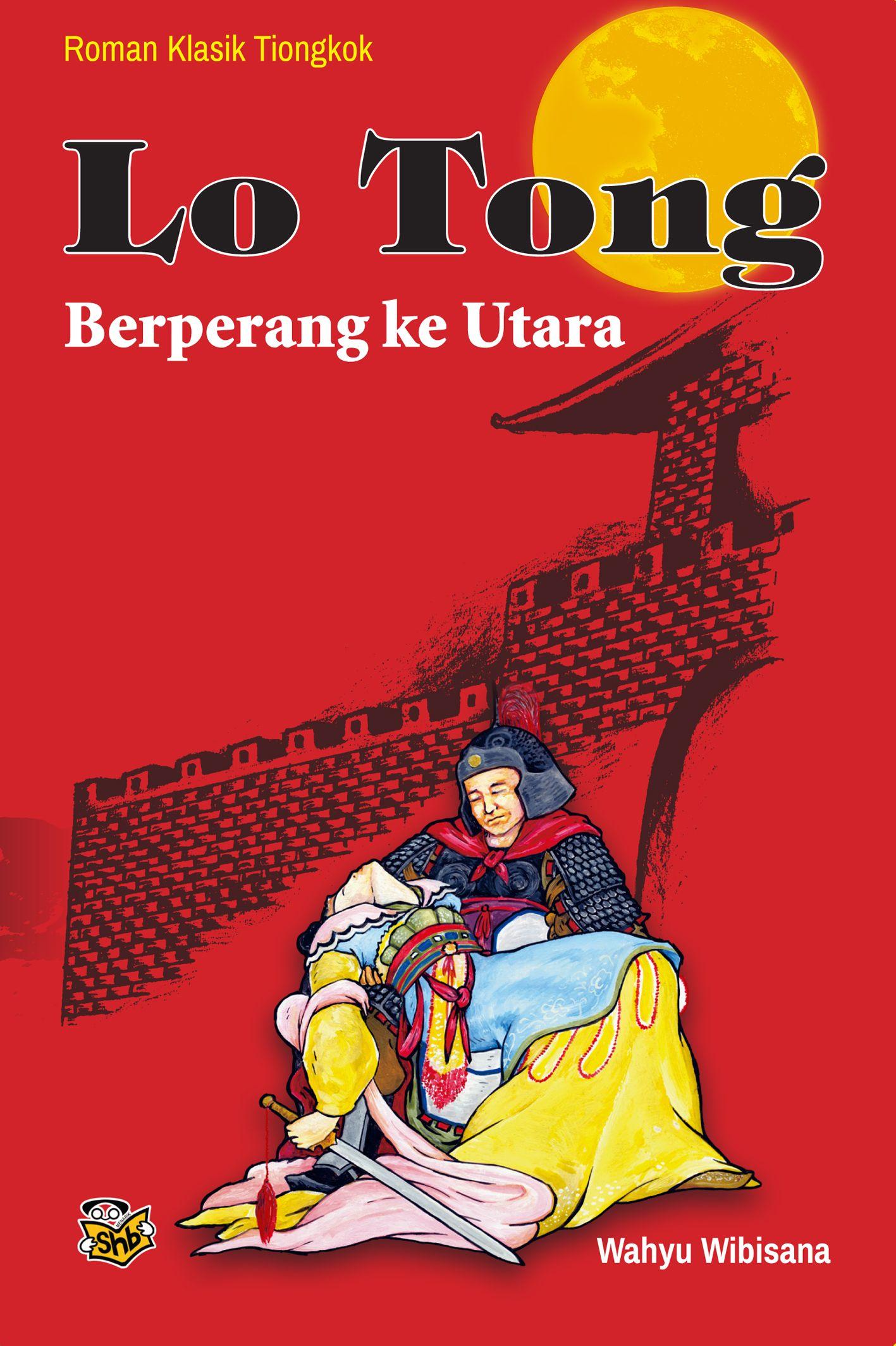 Lo Tong, antara Sejarah atau fiksi Klasik