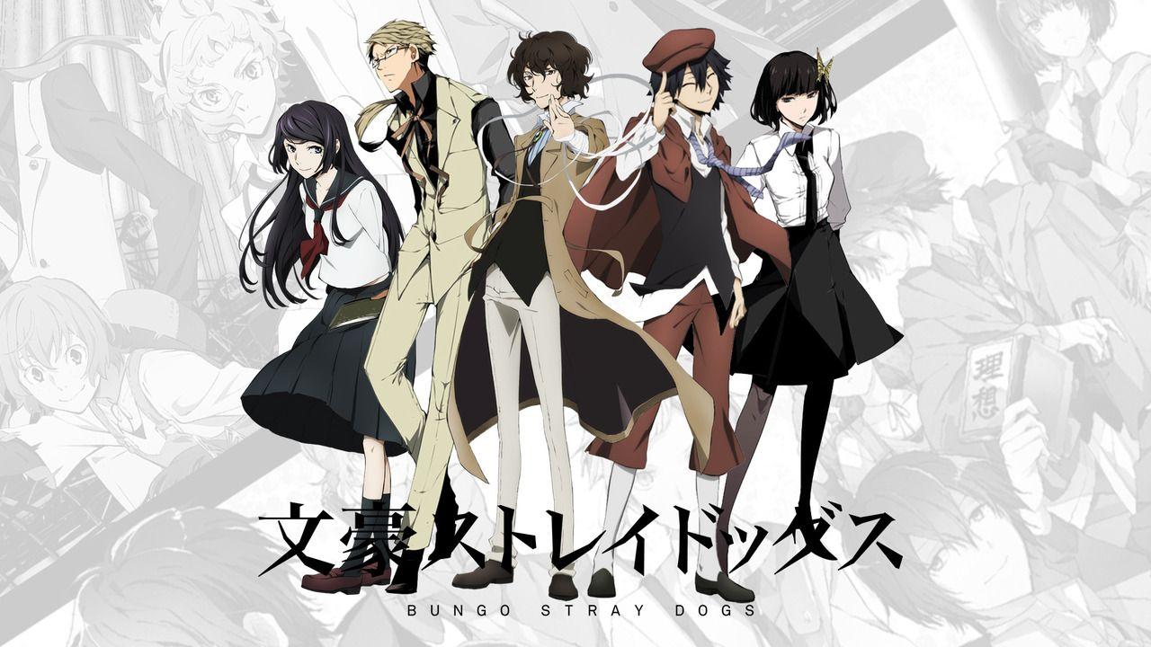 Review Bungou Stray Dogs Anime Anime manga, Anime y Manga