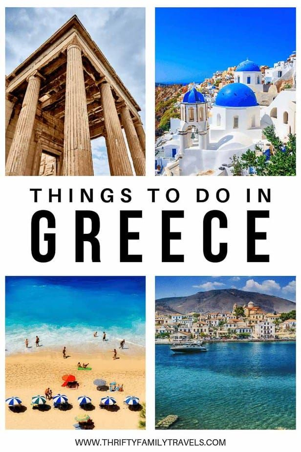The Best Things to do in Greece with Kids #travelbugs