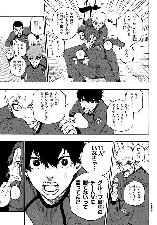 東京喰種 漫画バンク