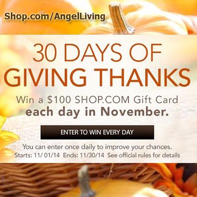 I just gave myself a chance at winning a $100.00 SHOP.COM gift card. You should do the same by entering here!