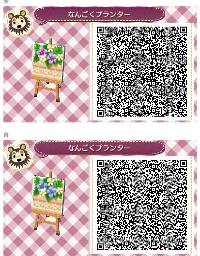 Animal crossing new leaf qr code paths pattern animal for Carrelage kitsch animal crossing new leaf
