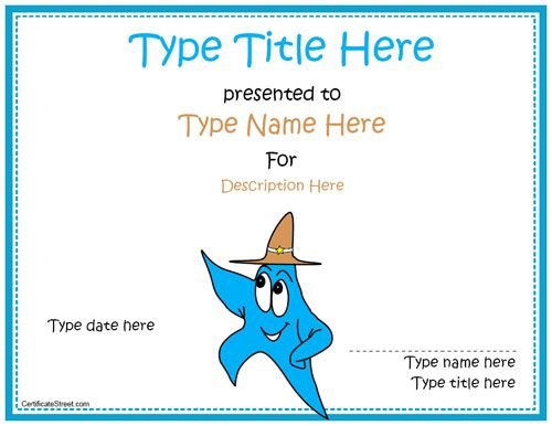 Blank Certificate - Star award certificate CertificateStreet - blank certificate