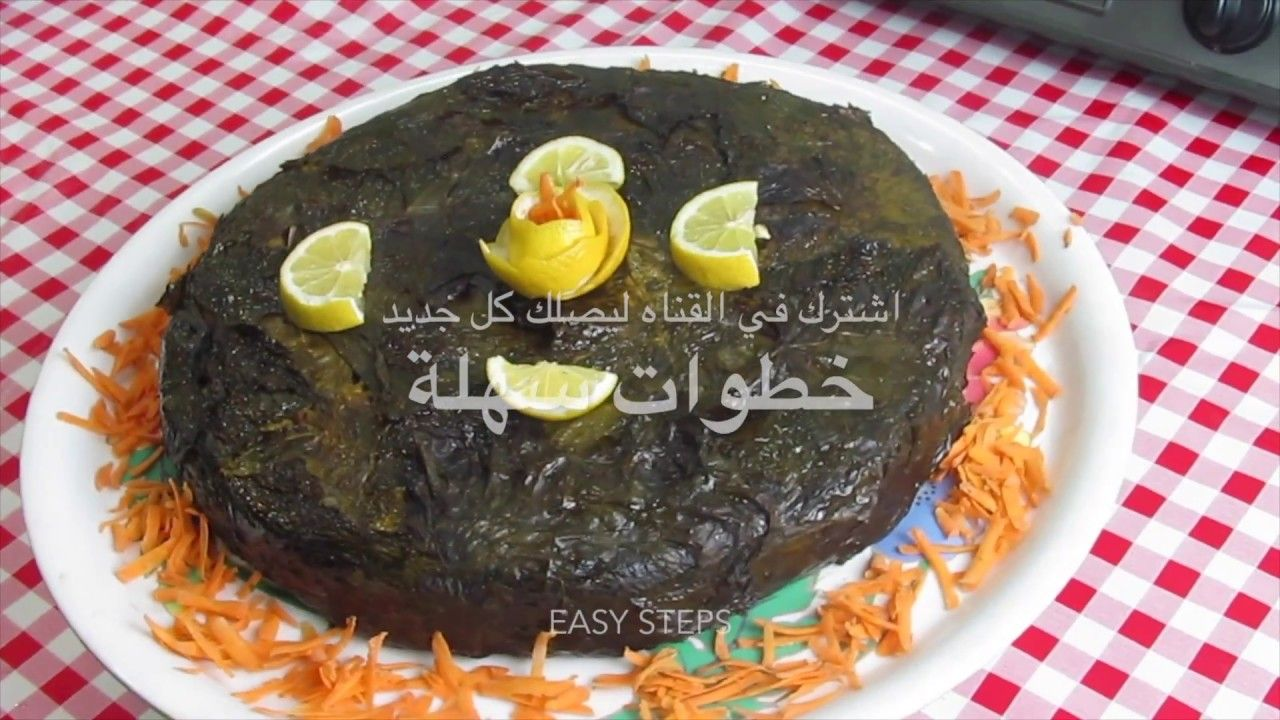 كيكة ورق العنب بالقالب لذيذه ولا اروع Grape Leaves Cake Youtube Desserts Food Dishes