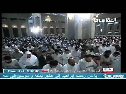تحميل سورة الاسراء بصوت مشاري العفاسي mp3