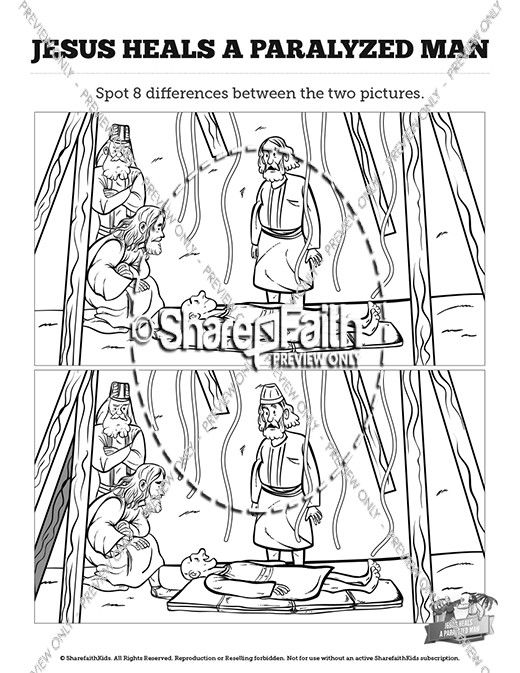 Luke 5 Jesus Heals The Paralytic Kids Spot The Difference