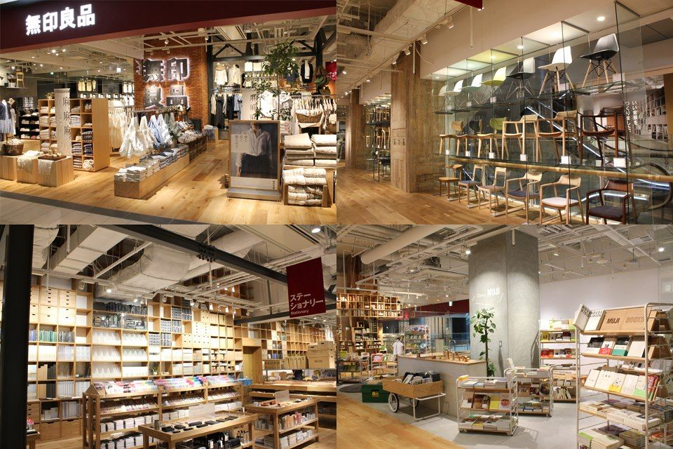MUJI opened a New Flagship Store in Osaka,which located in