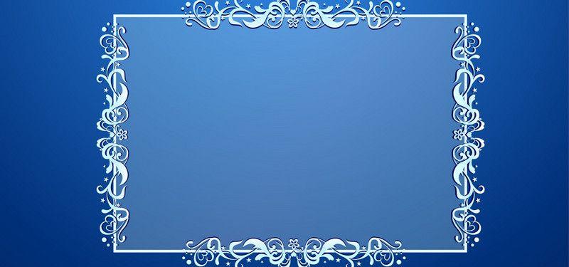 الحدود نمط الرجعية نسيج الراية الزرقاء الخلفية Framed Photographs Frame Design